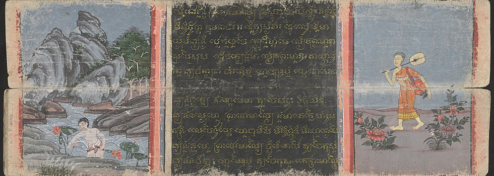 Thai illustrated manuscript