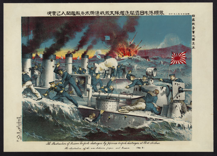 The Destruction of Russian Torpede Destroyers by Japanese Torpede Destroyers at Port Arthur