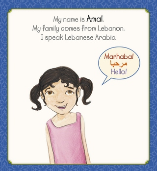 Lebanese character from Hello!