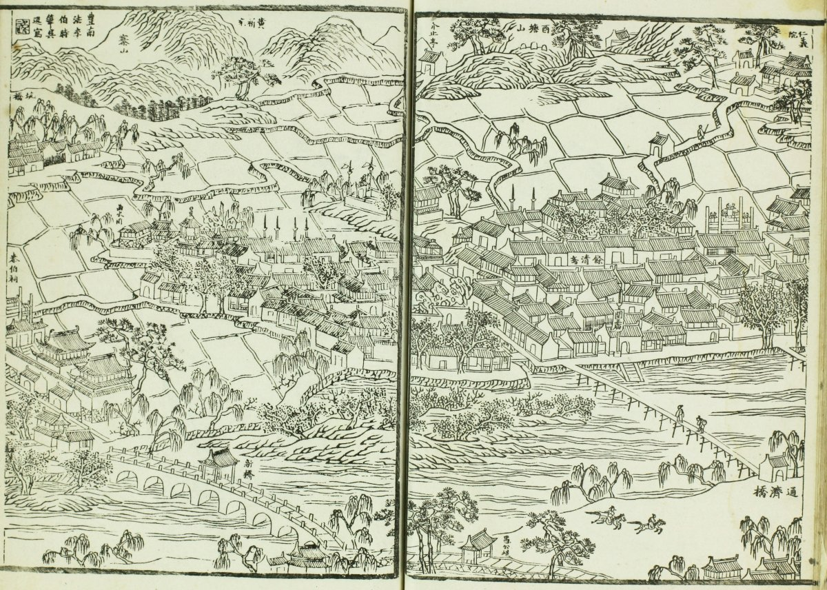 Page image from Scenery of Ancient She County