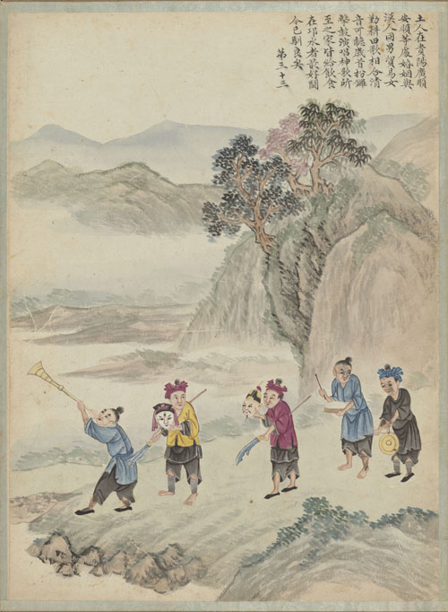 Page image from Miao Album, depicting a musical troupe on a mountain path