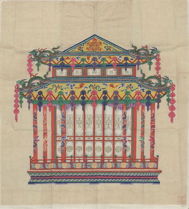 Plan of Decorated Tent Installed before the Hall of Complete Tranquillity from the Lei Family Archives