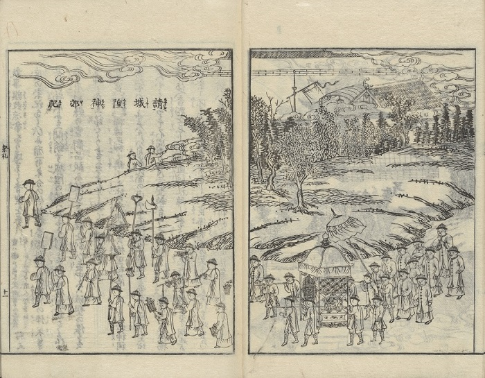 Depiction of city-god festival from Manual on Qing Customs