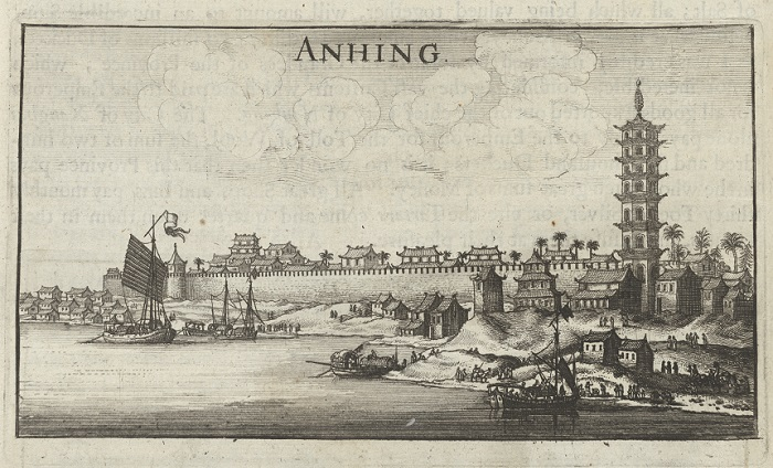 Picture of the town of Anhing from An Embassy from the East-India Company of the United Provinces to the Grand Tartar Cham Emperour of China