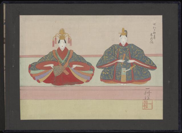 Painting of dolls from O Hina Matsuri display