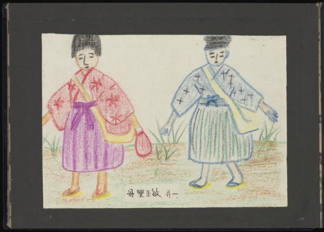 Drawing of children by a student