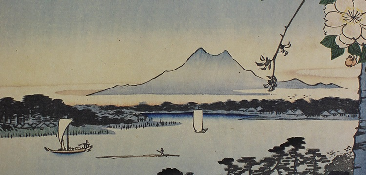 Page from Hiroshige : meisho-Edo-hyakkei = One hundred famous views of Edo