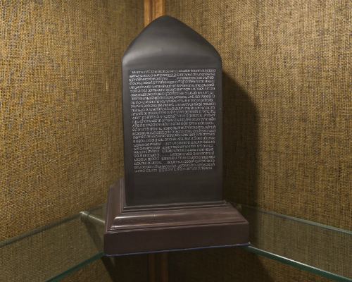 Replica Stone Obelisk with Inscription