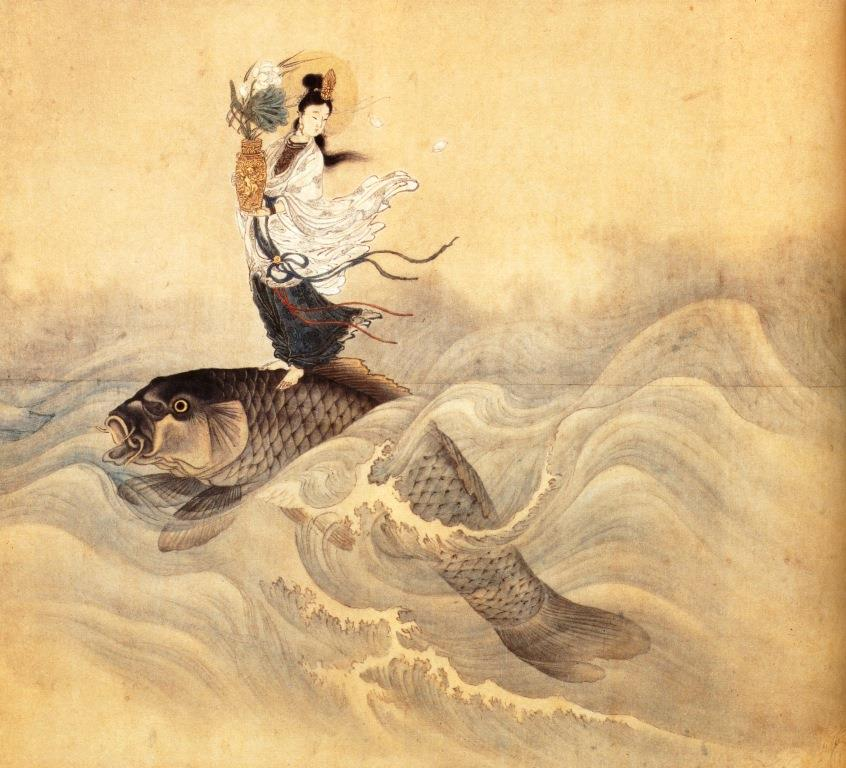 Image of Japanese Lady riding a giant catfish