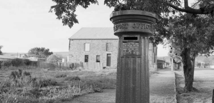 Early post office letterbox