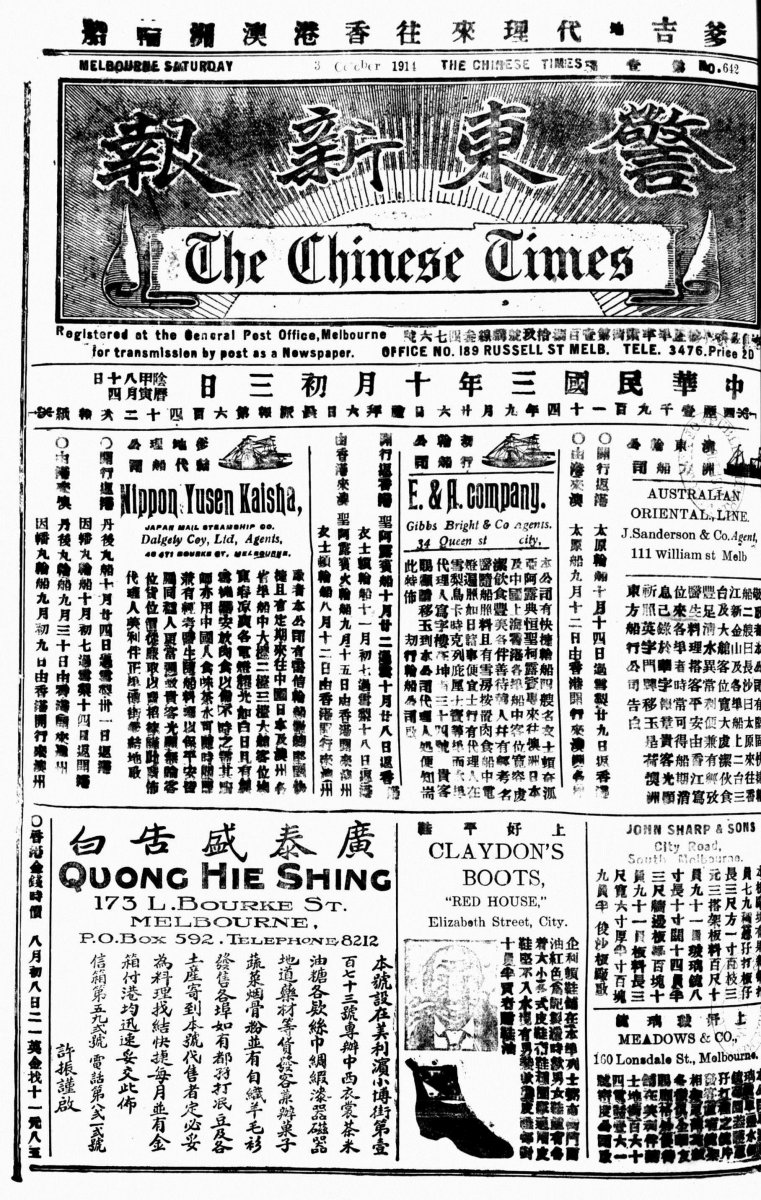 Front page of the Chinese Times, 3 October 1914