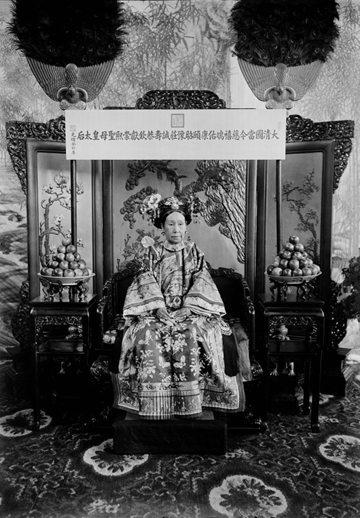 The frontispiece of China under the Empress Dowager, showing Tz'u Hsi