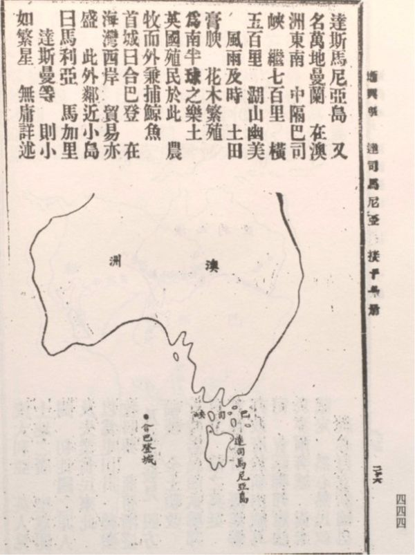 Illustration of map of Australia with Chinese text