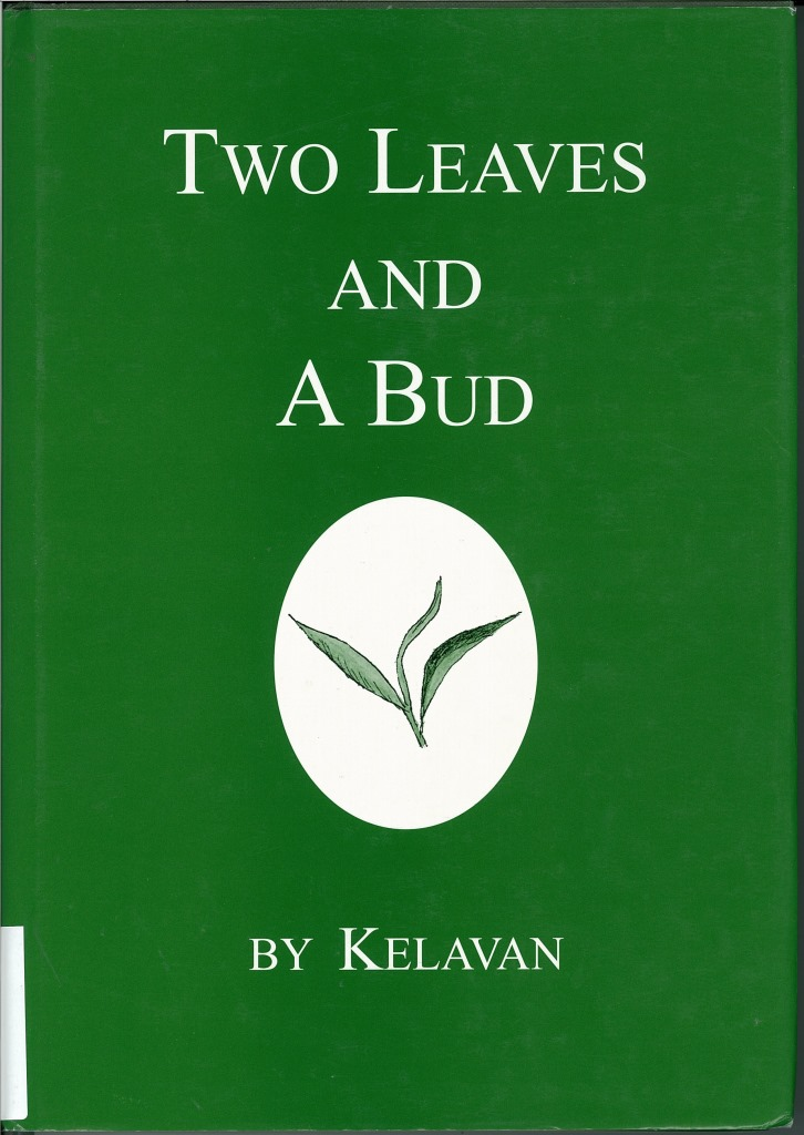 Cover of Two leaves and a bud