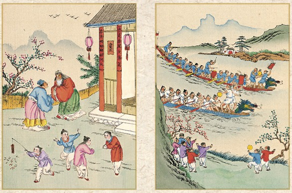 Plates from Long Established Customs of Chinese Festivals