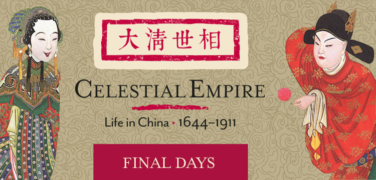 Celestial empire exhibition branded image with final days banner