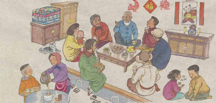 Illustration of Chinese family