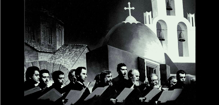Image of an Orthodox Priests Choir