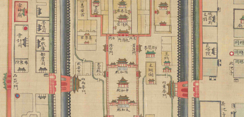 Map of Beijing (Beijing neiwaicheng quantu) (detail), Daoguang period (1821–1850), National Library of China