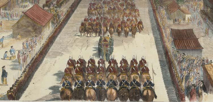 The Earl of Elgin's Entrance into Pekin