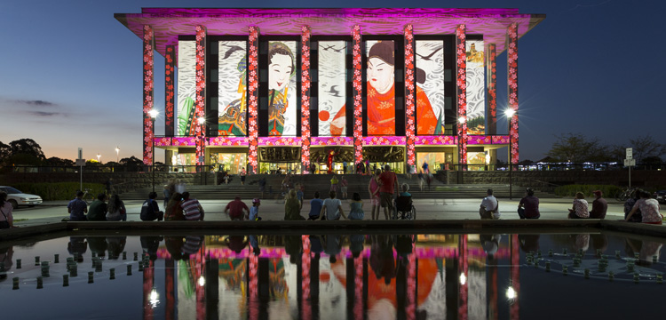 Photograph of projections on National Library of Australia for Enlighten Festival