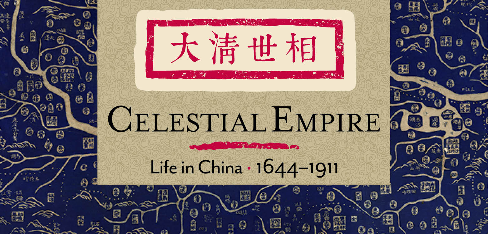 Crop of Complete Map of the Everlasting Unity of the Great Qing between 1796 and 1820 with exhibition branding Celestial Empire life in China 1644 to 1911