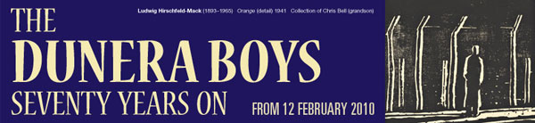 Dunera boys exhibition banner