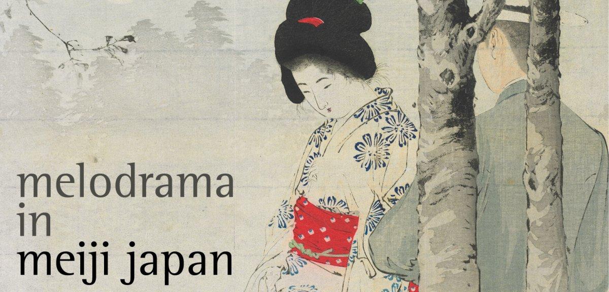 Exhibition branding for Melodrama in Meiji Japan