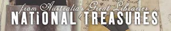 national treasures exhibition banner
