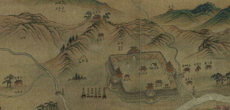 collection item - illustration of a chinese village