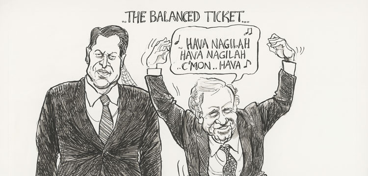 Cartoon of President George W. Bush Celebrating against Al Gore, 2000