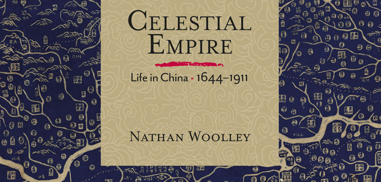 Detail of the cover of Celestial Empire book