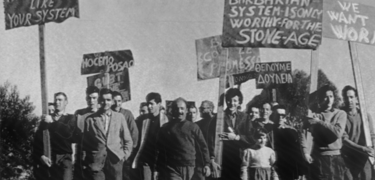 Snapshot from Bonegilla during the 1961 migrant protest over unemployment
