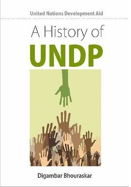 Front cover image of United Nations development aid: a history of UNDP