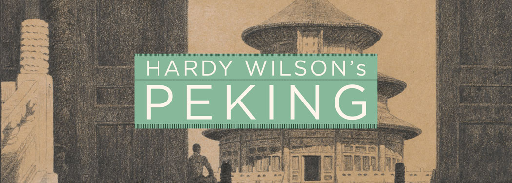 Pencil drawing of Beijing with 'Hardy Wilson's Peking' text over the top