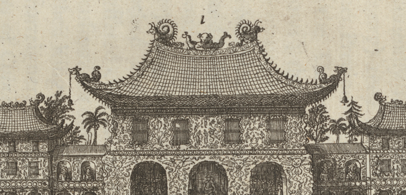 An Embassy from the East-India Company of the United Provinces to the Grand Tartar Cham Emperour of China … London: Printed by John Macock for the author, 1669