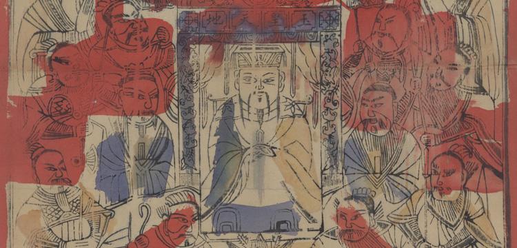 Artwork featuring the Jade Emperor
