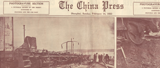 Front page of The China press on February 14, 1932