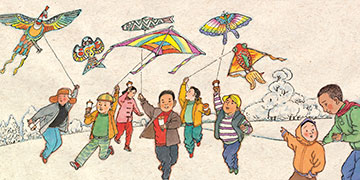 illustration of people flying kites in China