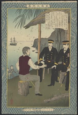 Kyōdō risshiki