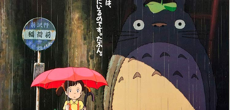 Studio Ghibli (1988) My neighbor Totoro poster. Image of a young girl with a red umbrella in the rain. Totoro is next to her, partially obscured by a shadow and a leaf on his head to protect him from the rain
